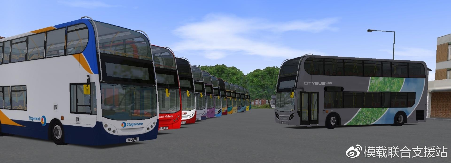 London Citybus 400R | OMSI 2 mods & LOTUS mods
